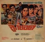 มาดูกัน!! โปสเตอร์ ภาพยนตร์ไทยในอดีต - Dek-D.com > มีรูปเด็ด > รูป ...