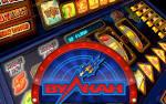 Бесплатные игровые автоматы казино Вулкан