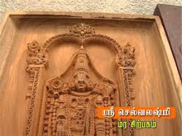 selvalakshmi cnc wood carving tirukoilur villupuram district