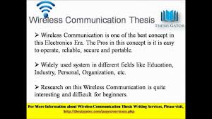 Wireless Communication and Network Security Thesis Writing Services in India YouTube