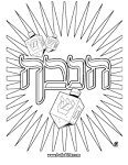 Chanuka coloring page - HANUKKAH coloring pages