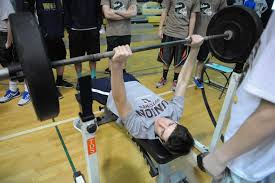 the annual weight lifting invitational tournament the daily gazette