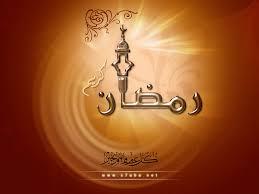 خلفيات رمضانية لسطح المكتب images?q=tbn:ANd9GcR