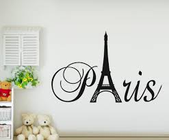 small dandelions flowers wall stickers quotes art wall decoration paris art eiffel tower removable vinyl wall stickers decals quote living room bedroom background home decor free shipping