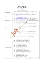 Free Resume Builder Yahoo Cover Letter Example High School Teacher Resume Free Sample