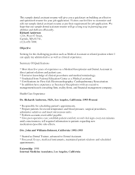 sample resume for accounts receivable dental assistant resume sample of dental assistant resume on sample resume for medical office assistant admin assistant resume dental assistant resume sample