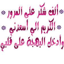 الصلاة عماد الدين - صفحة 2 Images?q=tbn:ANd9GcRwWVc-bXl1iFp-nf0FuNLbxuW_FyfYdOhLi38C5Jd1MXI-b-zK