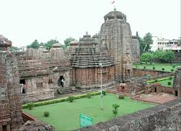LINGARAJ TEMPLE   BHUBANESWAR Photos  Images and Wallpapers     Lingaraj Temple   Bhubaneswar image