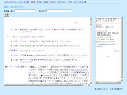 jc おっぱい inurl:archive Twitter|momon-ga.com: 即ハボJKの生々しいエロ画像が集まった有能 ...