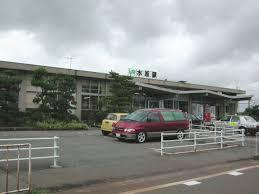 Suibara Station