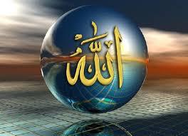 تصاویر یا ویدیو اثبات وحدانیت الله (ج) را با شریک سازید