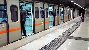 Ποινική δίωξη (για κακούργημα)  για τις προσλήψεις στην «Αττικό Μετρό»  επί ΝΔ, το 2008-2009...