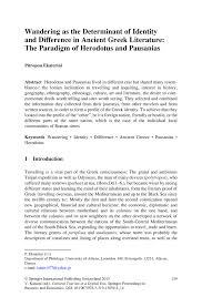 college essay examples about running Essay Samples Of Scholarship Essays For College Great Sample Of College Essay Examples Of College Application