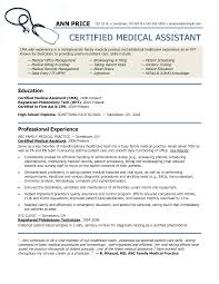 resume experience custom paper size epson