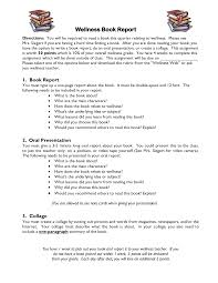 book report  th grade outline college application essays