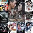 Popcornfor2.com : บันเทิงไทย