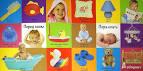 Английский язык для детей как научить ребенка английскому