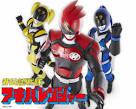 Hikonin Sentai Akibaranger [เนื้อเรื่อง] : Metal Bridges
