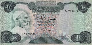 العملات العربيه الورقيه ووحدة القياس لكل دوله Images?q=tbn:ANd9GcRzNqnSFqZGGBo5I9hGJ-FAMFcUdFIhM5m6ZU651fZhLXB6dB4bbw