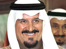 Image of Crown Prince Sultan bin Abdul Aziz