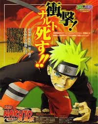 Naruto Shippuuden Filme 1 A Morte do Naruto