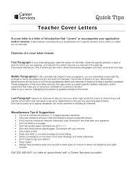 Sap Mm Sample Resumes by Sap Trainee Cover Letter Sample Resume Application Letter