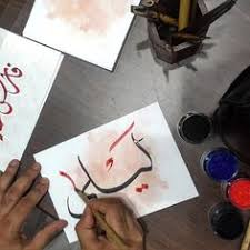 BlackPeopleMeet Login How To Guide   Dating   Pinterest Pinterest Hurry up and experience our complimentary calligraphy and artistic impression services available in select stores