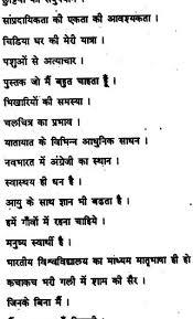 essay writing on quaid e azam in urdu