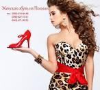 интернет магазин лина одежда из россии