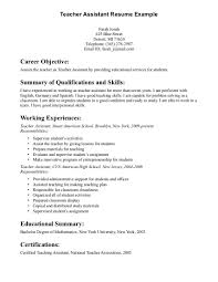 Objective Section Of Resume Resume Examples Functional Skills
