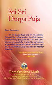 English Invitation Card Durga Puja 2011 Invitation