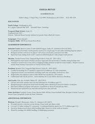 Format Of Resumes Latest Format Of Cv Download