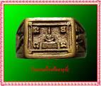 แหวนเนื้อนวะโลหะ ปี2525 หลวงปู่ดู่ วัดสะแก จ.พระนครศรีอยุธยา ...
