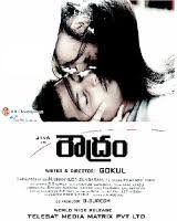 Roudram (2011) Mediafire Mp3 Telugu movie Songs download{ilovemediafire.blogspot.com}