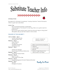 Best Photos of For Elementary Teaching Position Cover Letter