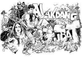 poster image of Alakdang Gubat, borrowed from fpj-daking.blogspot.com