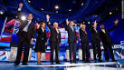 REPUBLICAN DEBATE Preview: Newt Gingrich Leading The Race? | Neon ...