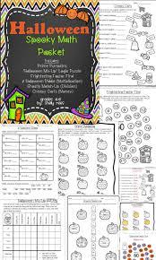 printable halloween worksheets 8 best awesome worksheets images on pinterest fourth grade math