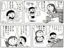 โดราเอมอน เหตุใดแมวญี่ปุ่นจึงครองใจเด็กไทย | จัง
