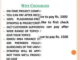 IGNOU MBA FINANCE SYNOPSIS  amp  PROJECT REPORT   YouTube YouTube