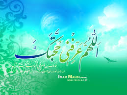 """یااباصالح """" عج """" مددی مولا. سلام وارث تنهای بی نشانی ها"""
