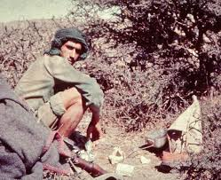 Dhofar Rebellion