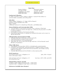 Skills For Resume Examples For Customer Service Ziptogreen Com Example Resume Computer Skills Section Sample Resume     happytom co