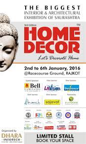 home decor 2016 exhibition fair show expo in rajkot gujarat