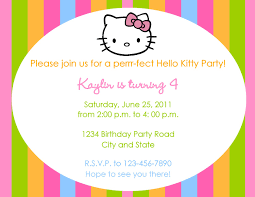 Free Printable Birthday Invitation Cards With Photo Birthday Invites Breathtaking Birthday Invitation Text Designs
