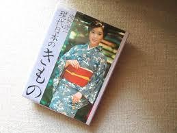 yukikax imagesize:500x375|