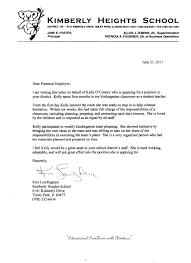 Cover Letter For Substitute Teacher Sample Cover Letter For Kindergarten Teaching Position How To Do