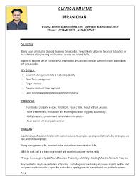 Good Customer Service Skills Resume Wedding Resume Sample Resume For Your Job Application