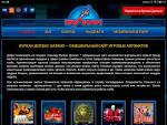 Официальный сайт Вулкан Делюкс