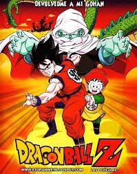 Dragon ball z : Devuelveme a mi Gohan (1989)